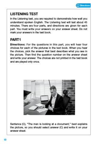 スタディサプリTOEIC 実践問題集 テキストサンプル1